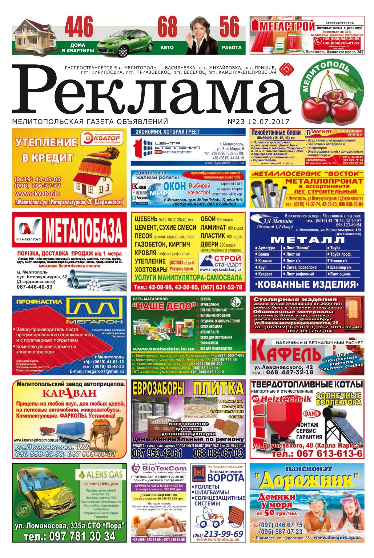 Возьму кредит в городе приморск банки омска потребительский кредит онлайн